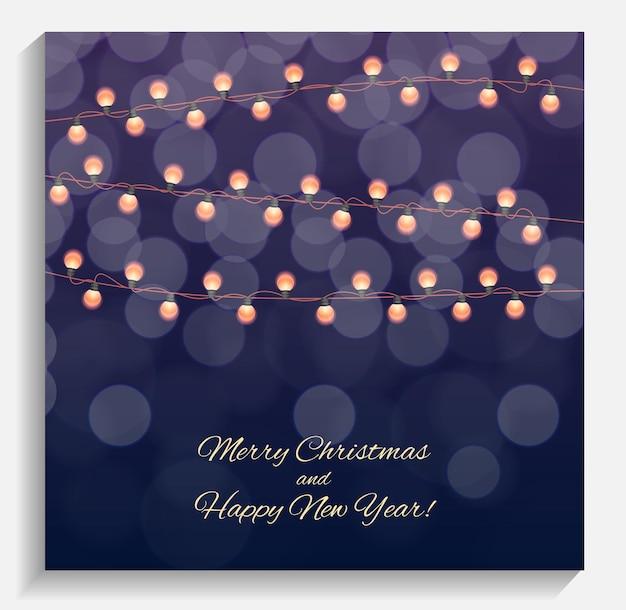 抽象美メリークリスマスとラバと新年の背景