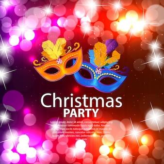 仮面舞踏会のカーニバルマスクと抽象的な美しさのメリークリスマスと新年会の背景