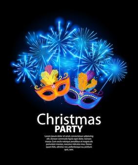 추상적인 아름다움 메리 크리스마스와 새 해 파티 배경