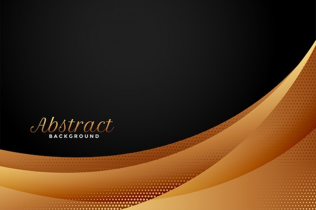 抽象的な黒と金色の波状の背景