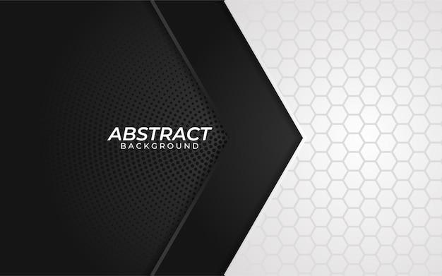 Абстрактный черный и белый фон с темной металлической текстурой. современный роскошный фон