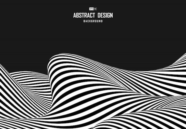 歪み背景の抽象的な黒と白のオプアートデザイン。
