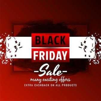 검은 금요일 판매 광고 배경 요약