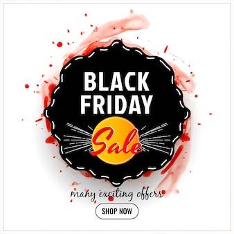검은 금요일 판매 판촉 배경 요약