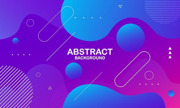 Абстрактный синий и фиолетовый цвет фона