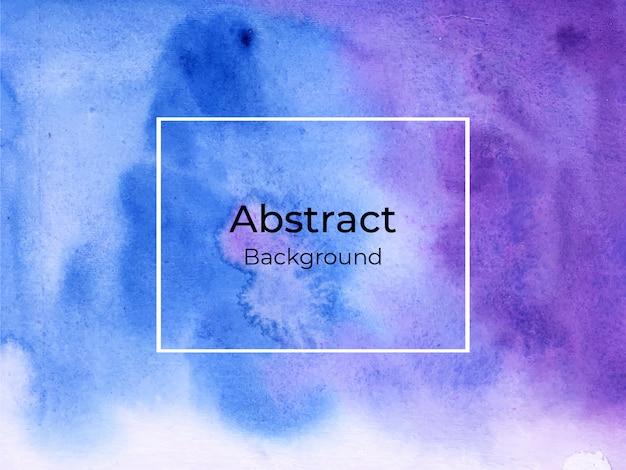 Абстрактный синий и фиолетовый акварельный фон