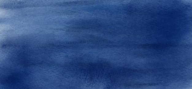 テクスチャ背景の抽象的な青い紺碧の水彩画
