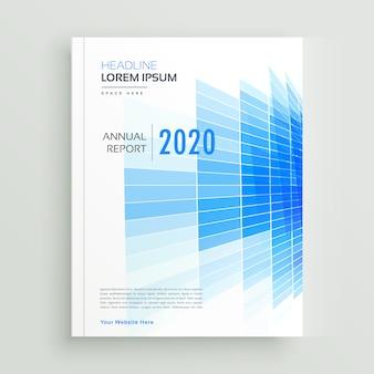 抽象的な青いビジネスのパンフレットのリーフレットのデザイン