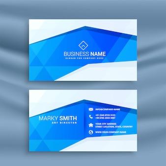 Абстрактный синий геометрический дизайн визитной карточки