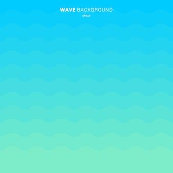 Абстрактный синий градиент волны полосы шаблон