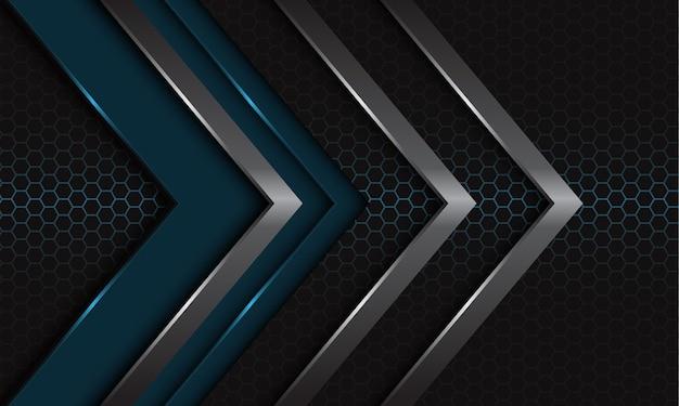 抽象的な青灰色の金属の矢印の方向は、暗い鋼の六角形のメッシュの背景に重なっていますモダンな贅沢