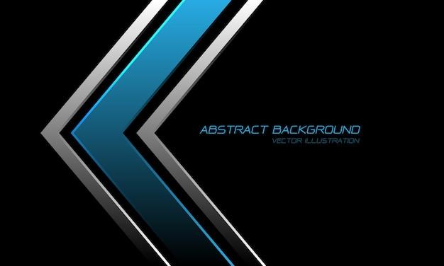 抽象ブルーメタリックシルバー矢印方向