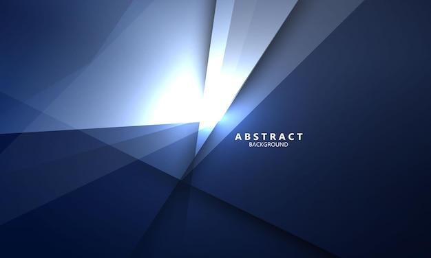 抽象的な青いモダンな形