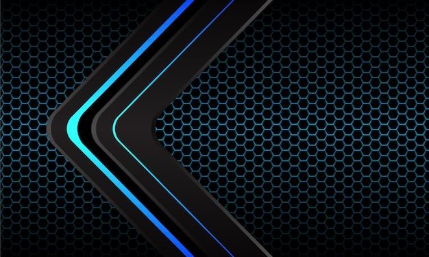 六角形のメッシュの背景に抽象的な青いネオン灰色の矢印の影の方向