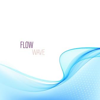 抽象的な青い波の背景青い波の流れ