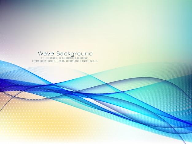 抽象的な青い波のカラフルな背景