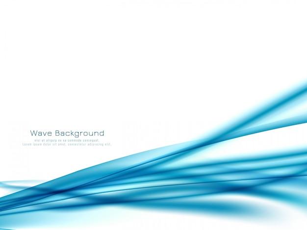 抽象的な青い波デザインのエレガントな背景