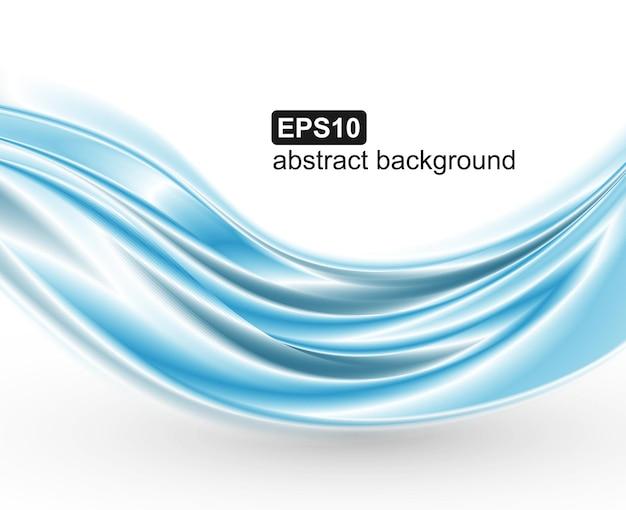 抽象的な青い波の背景。