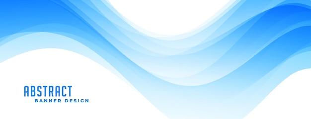 Абстрактный синий волнистый фон