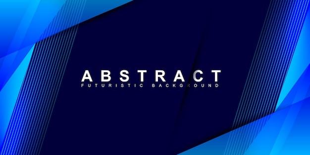 Абстрактный синий с полосатой линией на белом фоне градиента