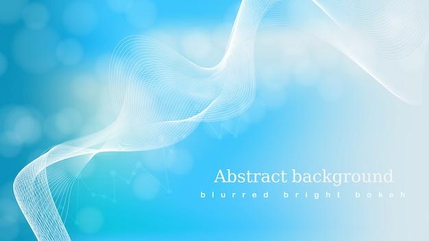 Абстрактный размытый фон яркий боке со структурой для науки. визуализация больших данных. концепция инновационных технологий