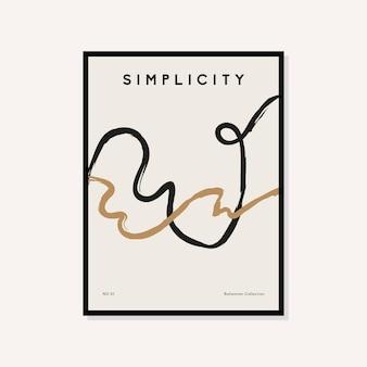 抽象的な自由奔放に生きるスタイルのアートプリントポスターコレクション