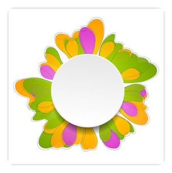 Абстрактный яркий цветочный летний дизайн. векторный фон