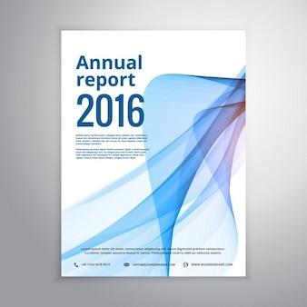 青い波とビジネスの年次報告書リーフレットパンフレットチラシデザイン