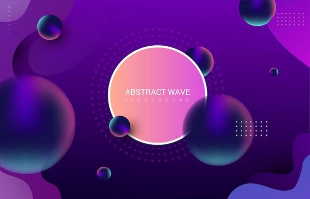 抽象的なバブルの背景