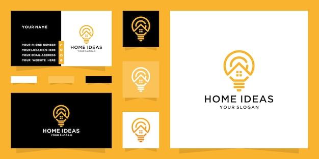 抽象的な電球ランプと家のロゴと名刺のデザイン