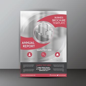 Абстрактная бизнес-брошюра