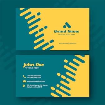Абстрактный дизайн визитной карточки в бирюзовом и желтом цвете.