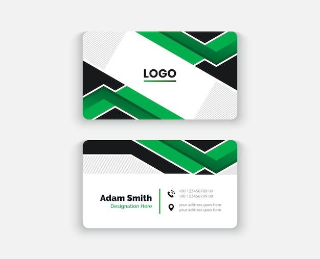 Абстрактный шаблон дизайна визитной карточки