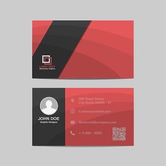 Абстрактная визитная карточка, шаблон удостоверения личности