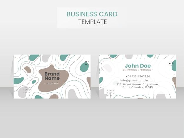 Абстрактный шаблон визитной карточки с двух сторон на сером фоне