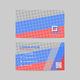 Абстрактная визитная карточка