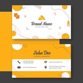 Абстрактный шаблон визитных карточек в желтом и белом цвете.