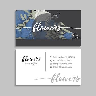 青い花と抽象的な名刺テンプレート