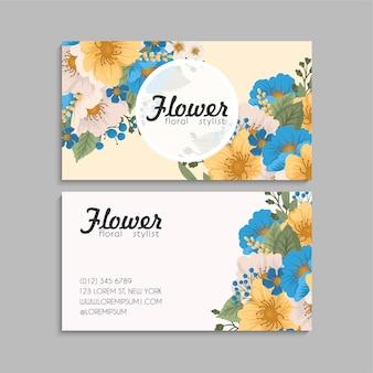 다채로운 꽃으로 추상 명함 서식 파일