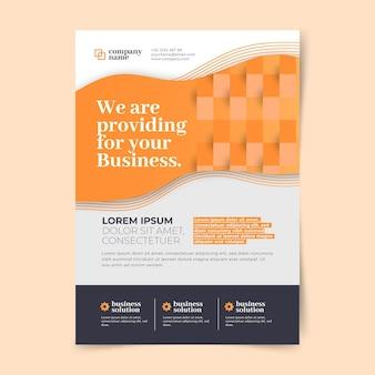 グラデーションの形で抽象的なビジネス印刷テンプレート