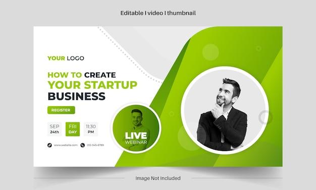 Абстрактная бизнес-миниатюра youtube или веб-баннер