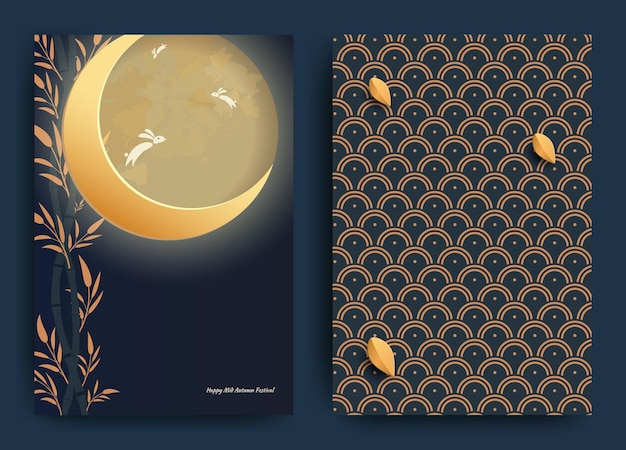 Abstract cards, banner design with traditional chinese circles patterns representing the full moon, autumn leaves vector illustration