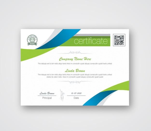 초록 인증서 디자인
