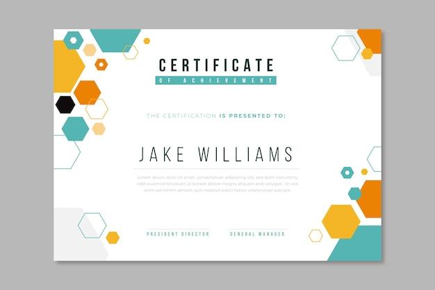 Абстрактный дизайн шаблона сертификата