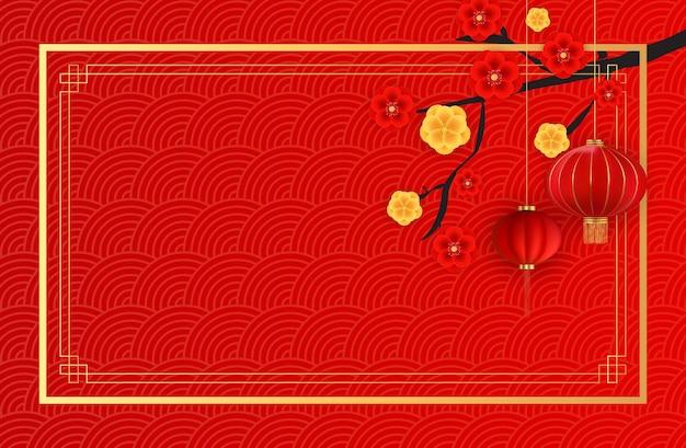 提灯と梅の花をぶら下げて抽象的な中国の休日の背景。