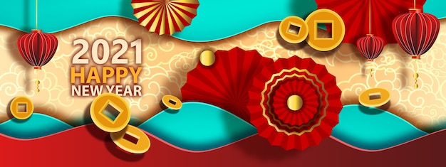 Abstract chinese new year background with traditional fans, coins, lanterns in golden, turquoise and red colors. festive holiday 2021 postcard