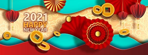 Абстрактный фон китайский новый год с традиционными вентиляторами, монетами, фонарями в золотых, бирюзовых и красных тонах. открытка с праздником 2021