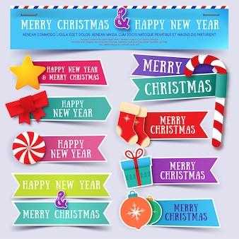 抽象的なクリスマスバナーセット。メリークリスマスのバナー。明けましておめでとう。