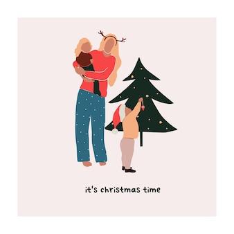 家族の母、娘、息子、クリスマスツリーと抽象的なクリスマスグリーティングカード。トレンディな新年冬の休日のポスターテンプレート。手描きのフラットスタイルのベクトル図