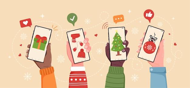 画面にクリスマスプレゼントとスマートフォンを保持している4つの手で抽象的なクリスマスオンラインショッピングの概念。フラット漫画ベクトルイラスト